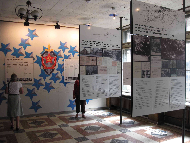 Ausstellung zur Geschichte des KGB