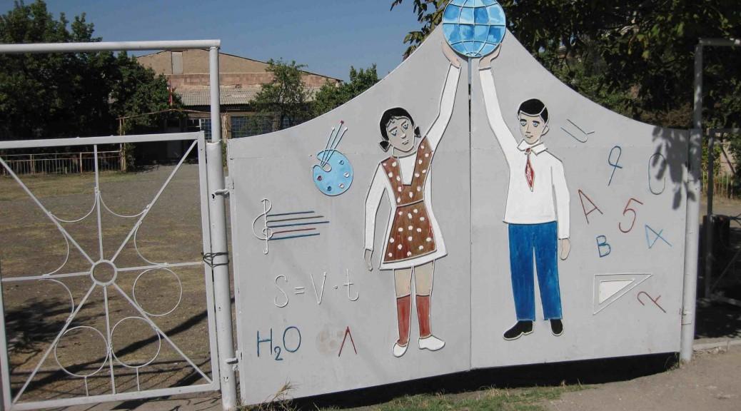 Door of Armenian elementary school