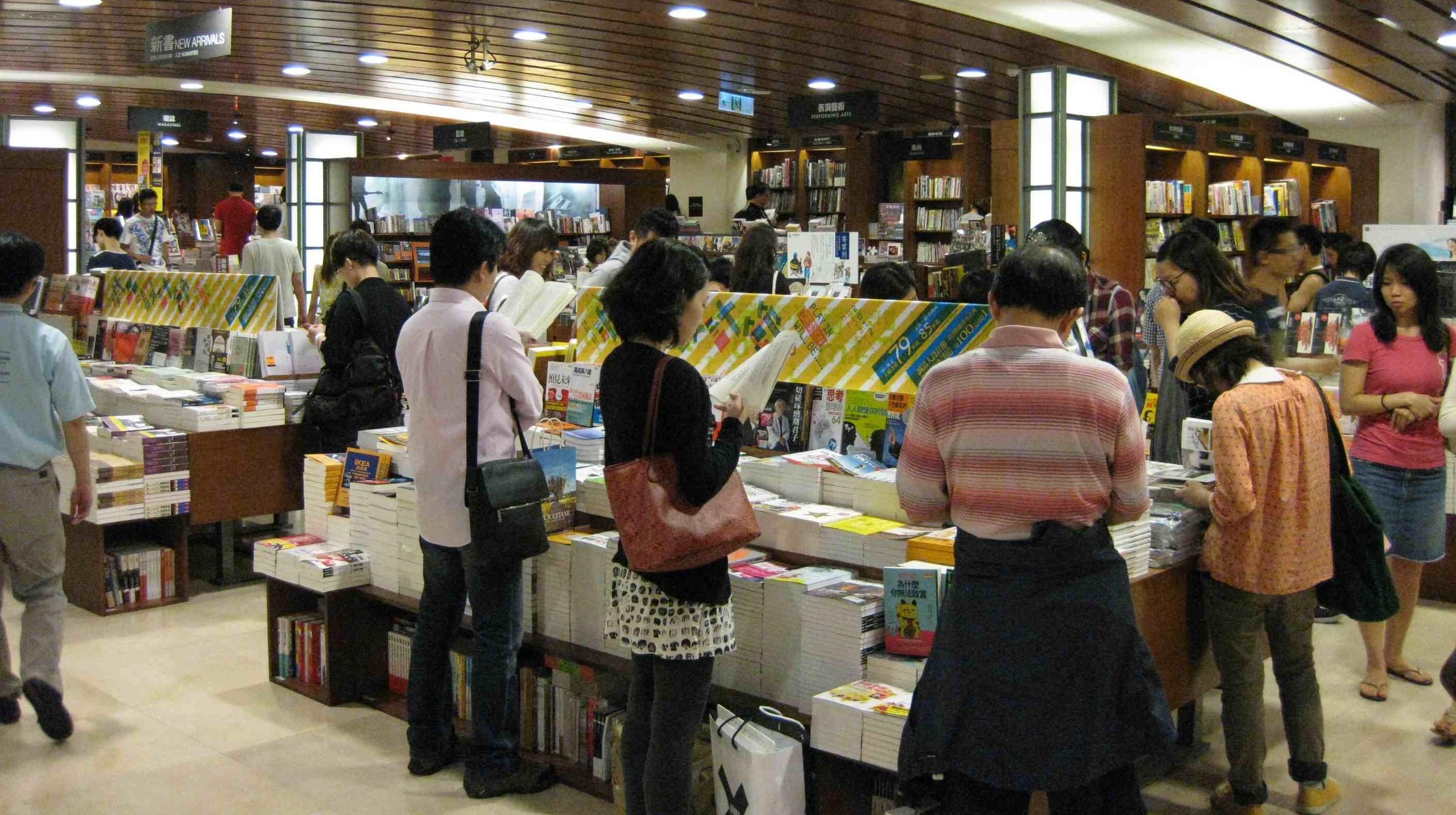 Taiwan: bookshop in Taipei
